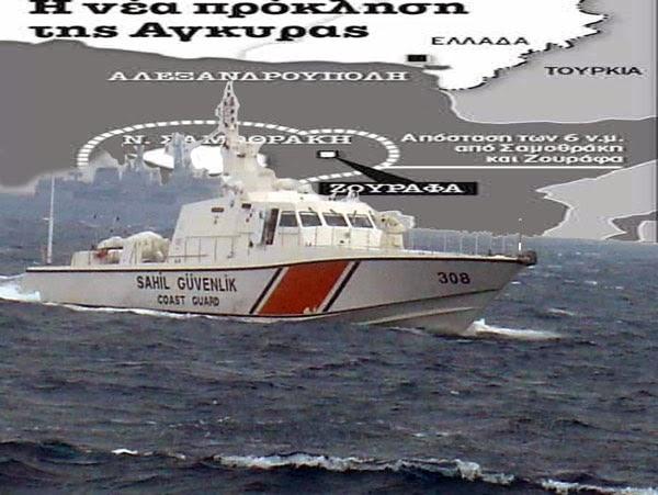 turkey-coast-guard.jpg?w=610