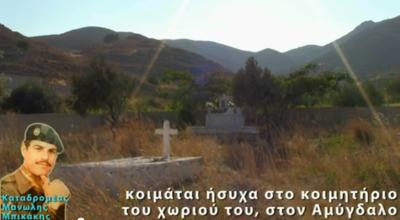 Μπικάκης Μανώλης
