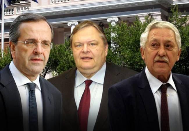 Samaras-Venizelos-Kouvelis-ekso-apo-MAKSIMOU
