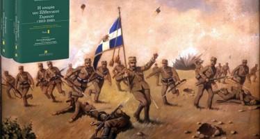 istoria-ellinikou-stratou