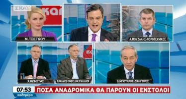 aytias_enstoloi1STAMPED