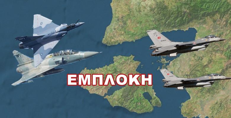 ebloki.veteranos.gr_1