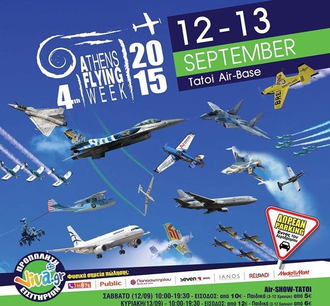 Κορυφαια Video - Σελίδα 12 Athens-Flying-Week