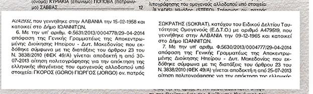 STH_3008_077_cmyk2 copy