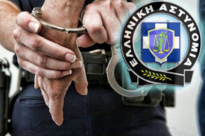 Συνελήφθη Αρχιφύλακας της ΕΛ.ΑΣ …»Μπουμπούκι»