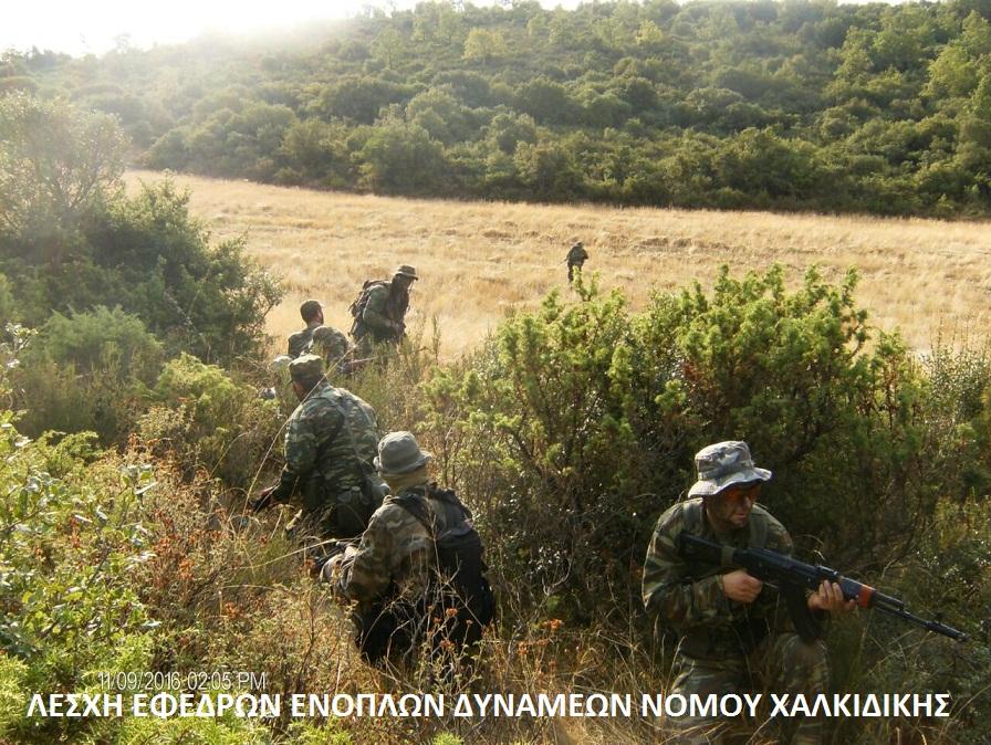 Άσκηση Ανταρτοπολέμου και Περίπολος Μάχης από τους Εφέδρους της «ΛΕΦΕΔ»