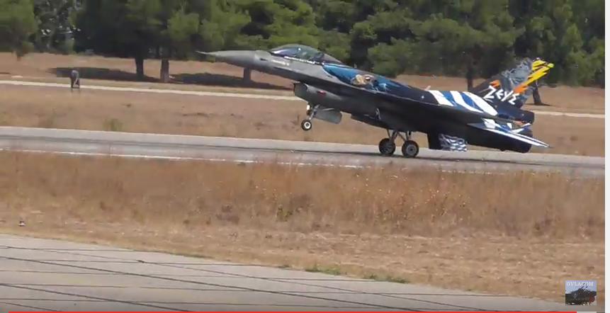 Ζωγράφισε τον Ουρανό της 114 ΠΜ στην Τανάγρα …Το Ανίκητο «F-16 ΖΕΥΣ» της ΠΑ! (video)