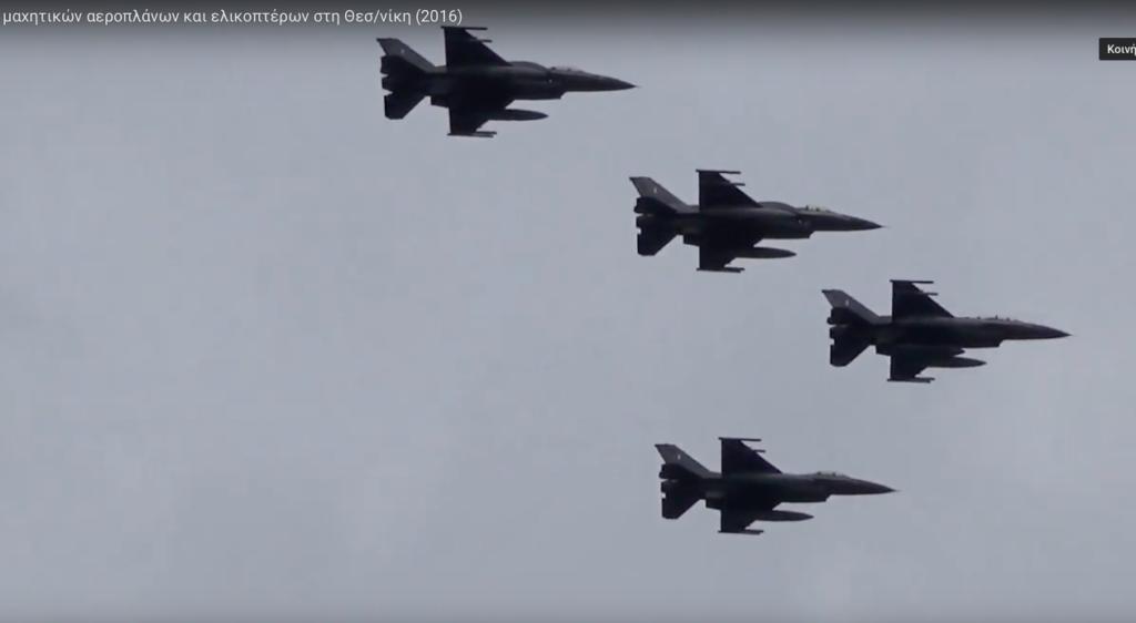 Το «Πέρασμα» των Μαχητικών μας και οι Πολεμικές ρίψεις των Αλεξιπτωτιστών! (video & φώτο)