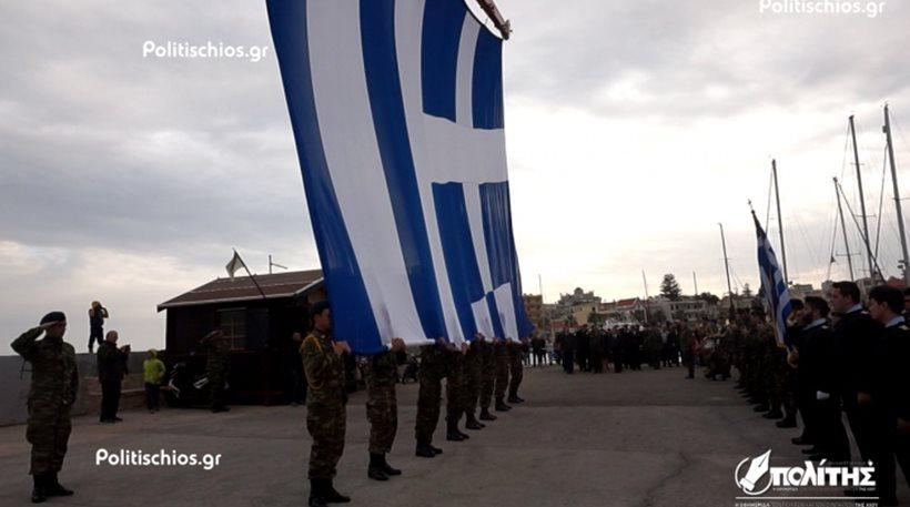 Να κυματίζεις πάντα Υπερήφανη…Υψώθηκε ξανά η Σημαία στη ν. Χίο! (video)