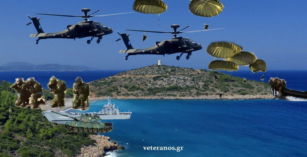 veteranos-gr_-1024x525