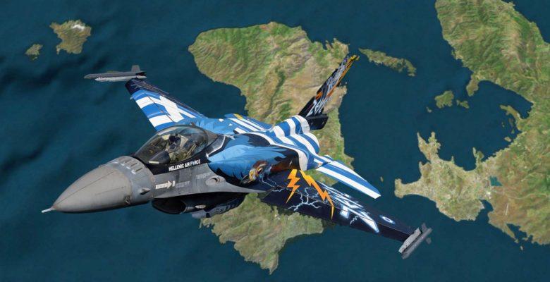 Για δυναμική παρουσία στα Ελευθέρια της ν.Χίου το … F-16 «ΖΕΥΣ» της ΠΑ!