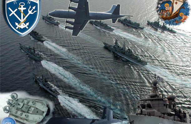 Ψυχή Ατσάλι & Θάλασσα…Μας παραστέκεται ο Προστάτης του Πολεμικού μας Ναυτικού! (video)