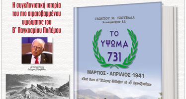 04.06.dhmokr.savatoy_85x320_0_0