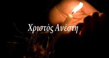 anastasi-copy-1024x681