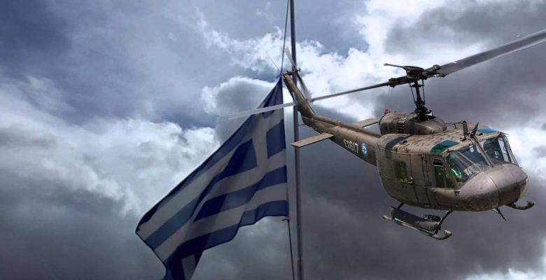 Θρήνος στις Ένοπλες Δυνάμεις…Κηρύχθηκε 3ημερο Eθνικό πένθος!