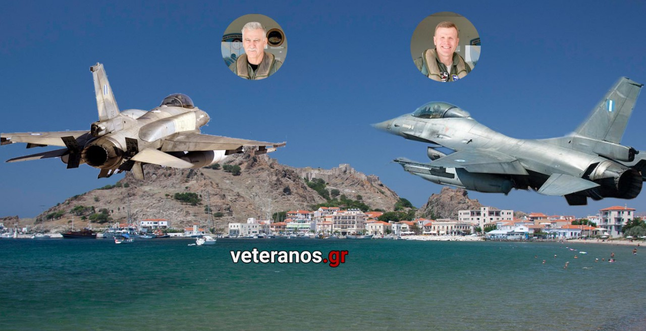 www.veteranos.gr