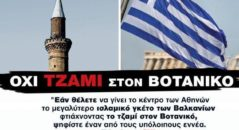 adonis-tzami111