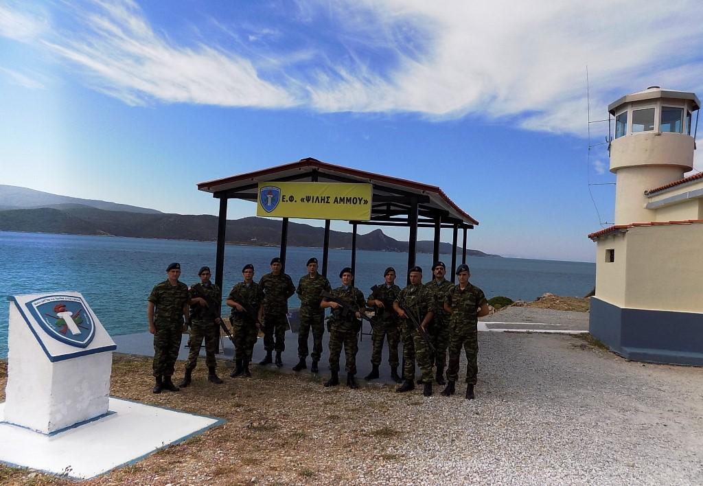 Στο Φυλάκιο της Ψιλή Άμμου της ν. Σάμου ο Α/ΓΕΣ…Μια ανάσα απο την Τουρκία! (φώτο)