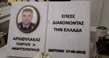 nomosnews.gr