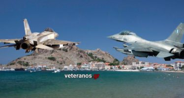 veteranos.gr