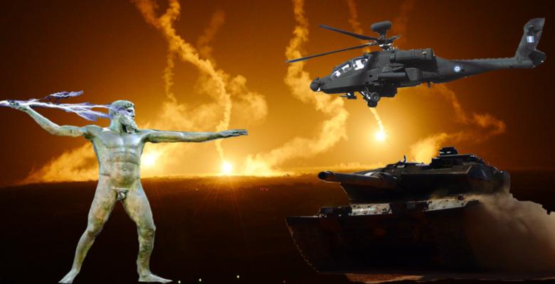 Έσπειραν Φωτιά & Ατσάλι & στη Βουλγαρία οι….Ιπτάμενοι Φονιάδες της Α.Σ (video)