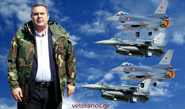 kamenos-turkf161