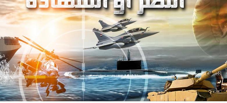 Σε πρώτο πλάνο οι Ελληνικές Ένοπλες Δυνάμεις στα ΜΜΕ της Αιγύπτου ! (φωτό & video)