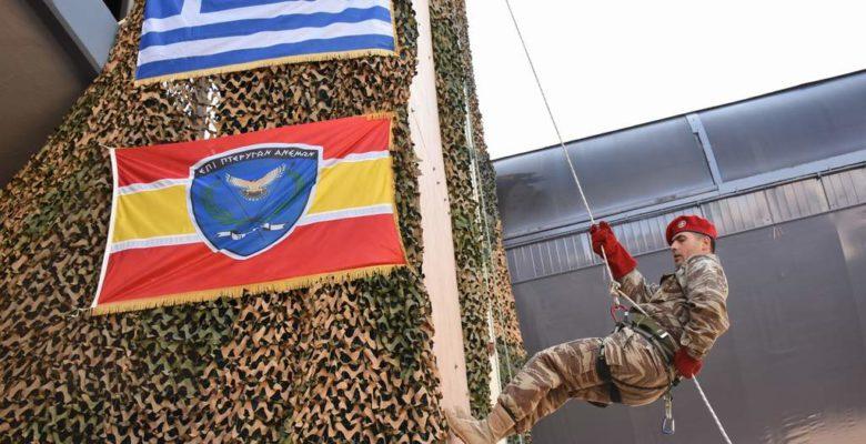 Άρχισαν Εντυπωσιακά τις (Καταλήψεις) οι Κοκκινομπερέδες του Στρατού στη ΔΕΘ! (φωτό)