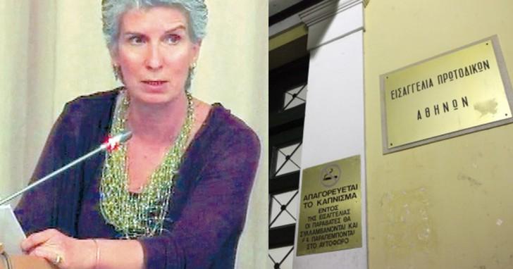 Αποτέλεσμα εικόνας για Ελένης Γιαννακοπούλου διευθύνουσας συμβούλου του ΕΟΠΠΕΠ,