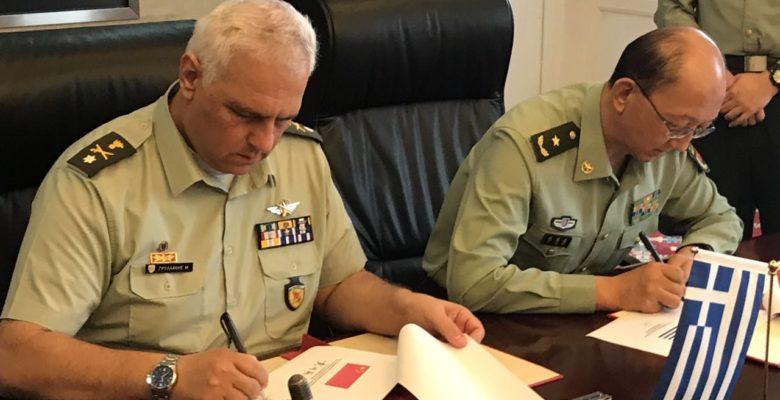 Υπογραφή Στρατιωτικής Συνεργασίας με τη Κίνα!
