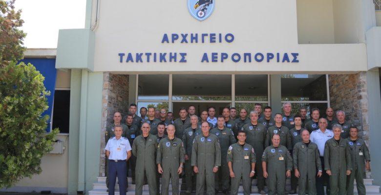 Γιατί μαζεύτηκαν στο ΑΤΑ …Οι Διοικητές των Πολεμικών Μοιρών της ΠΑ;