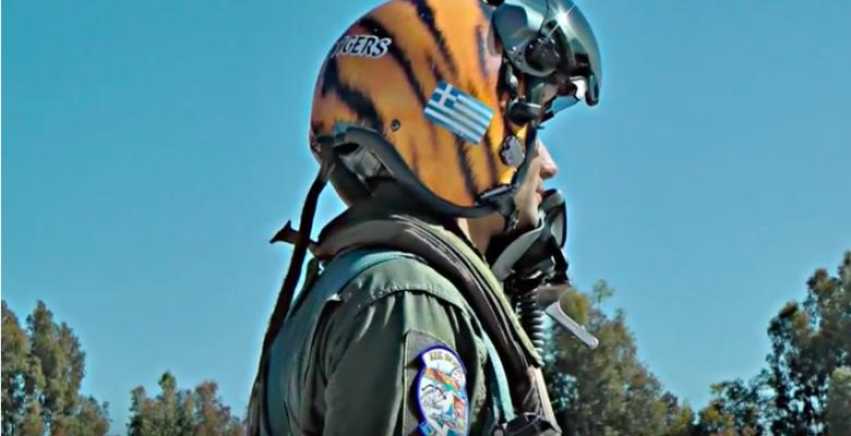 Οι «Aegean Tigers» της 335 SQ αυλακώνουν τον Ουρανό…Έ ρε και να τους αμόλαγαν ! (video)