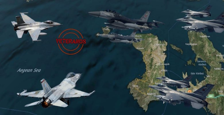 Με μισή Ντουζίνα Τούρκικα F-16 τα έβαλαν δυο απο τους » Κεραυνούς της 330 Μ»!