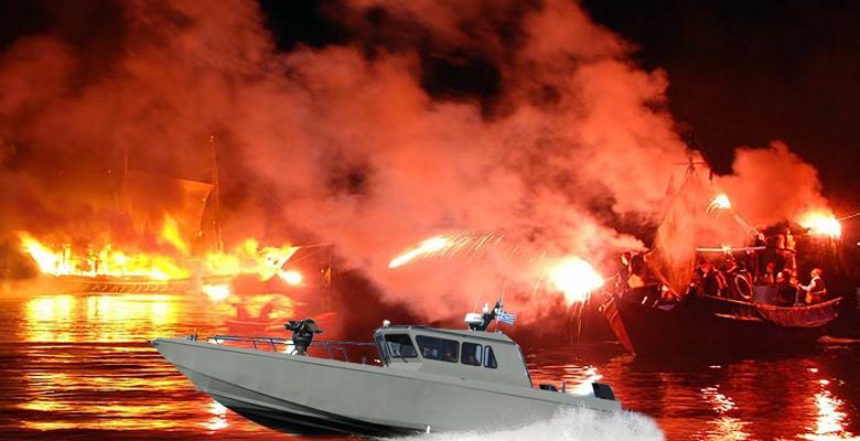 Το Ελληνικό Σκάφος των Ειδικών Δυνάμεων «Ωκύαλος» των ΟΥΚ του ΠΝ …Θα βάλει τη φωτιά στην «Αρμάτα» (video)