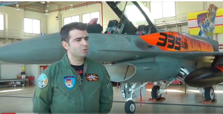 Οι «Aegean Tigers» της 335 SQ της 116 ΠΜ αυλακώνουν τον Ουρανό…Αφιέρωμα (video)