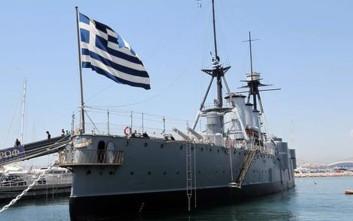 Και οι Θράκες θέλουν το Θ/Κ «ΑΒΕΡΩΦ» στην Αλεξανδρούπολη!