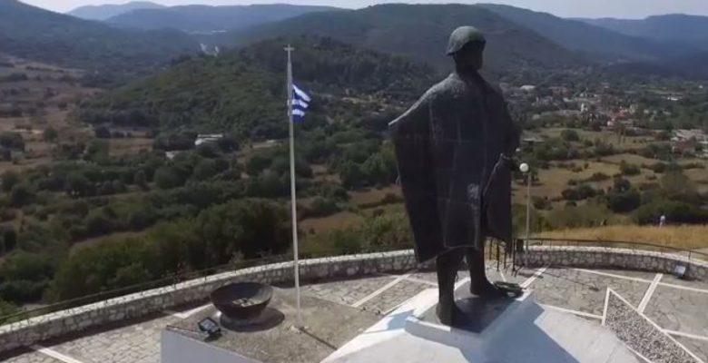 Συγκλονιστικό Video: «Τώρα μιλούν τα Πολυβόλα» … Αφιέρωμα στους Ξεχασμένους Ήρωες στο Καλπάκι!