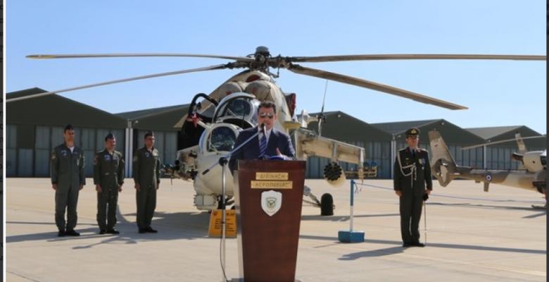Με την αγορά Μη Επανδρωμένων Αεροσκαφών ενισχύεται η Α/Α της Κύπρου…Τι ανακοίνωσε ο ΥΠΑΜ!