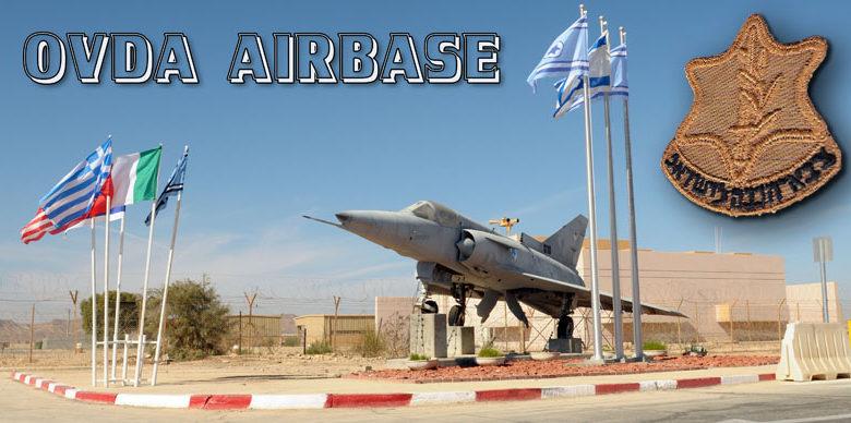 Ξεκινά η Άσκηση «Blue Flag 2017» με Ελληνικά Μαχητικά…Κατά της «Ερυθράς Μοίρας»