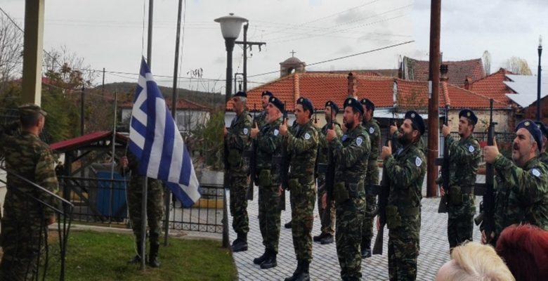 Ανατριχίλα: Οι Εθνοφύλακες Υψώνουν τη Σημαία στην Κορνοφωλιά…Ψάλλοντας τον Εθνικό μας Ύμνο!