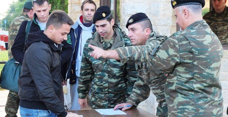 Επιστράτευση και Εκπαίδευση Εφέδρων Αξιωματικών! (φωτό)