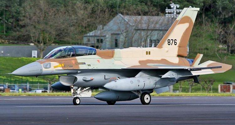 Ισραηλινά F-16 Σάρωσαν το FIR Λευκωσίας σήμερα την 15:18 …Πάνω απο τη Πάφο! (vid)