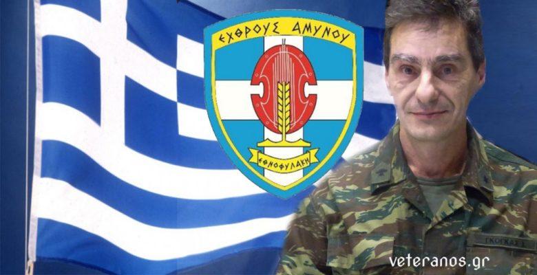 Ο Έφεδρος Καταδρομέας που μίλησε στις Καρδιές των Ελλήνων : Δεν μας έκανε η Πατρίδα Εθνοφύλακες…Γεννηθήκαμε Εθνοφύλακες! (video)