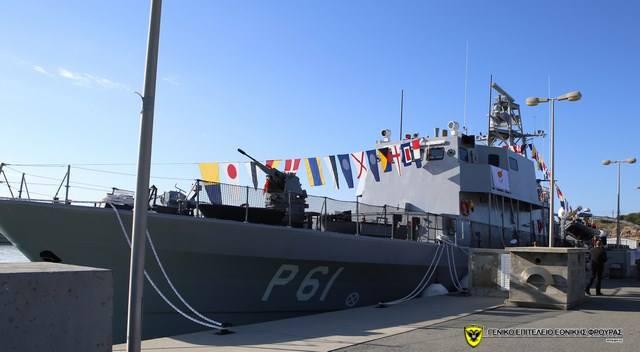 Από απόψε πλέει άλλο αέρας στο Πολεμικό Ναυτικό της Κύπρου ! (φωτό)