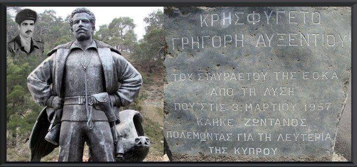 To ΥΠΑΜ & το ΓΕΕΦ Τίμησαν τον…Σταυραετό του Μαχαιρά! (φωτό)