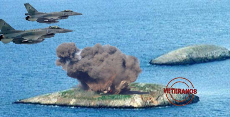 Η «Τακτική» του Στρατηγού Κωσταράκου, συνεχίζεται & από τον νυν Α/ΓΕΕΘΑ …Θα Ισοπεδώσουμε τις Βραχονησίδες!