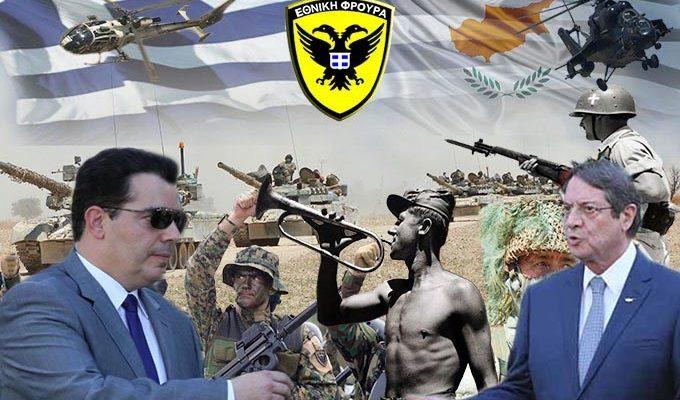 Ιδού οι νέοι Υπουργοί της Κύπρου …Εκτός Άμυνας ο Φωκαΐδης.