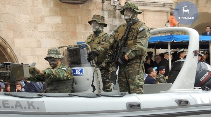 Η Στρατιωτική Παρέλαση στο νησί της Ρόδου…Με τους Εθνοφύλακες να κλέβουν την Παράσταση (video)