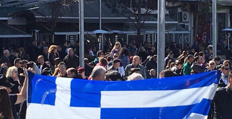Συλλαλητήριο στην Ορεστιάδα για τους δύο Έλληνες στρατιωτικούς (video)