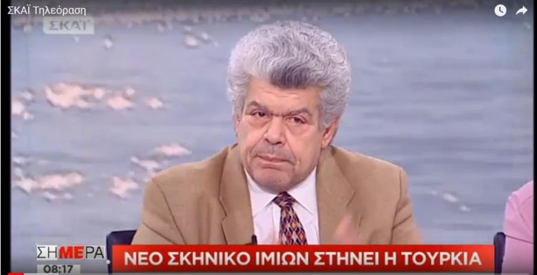 Κεραυνοί αλλά και Σκληρές αλήθειες από τον Καθηγητή Μάζη …Ο «Κατευνασμός των Τούρκων» μας έχει στοιχίσει πολύ Ακριβά! (video)